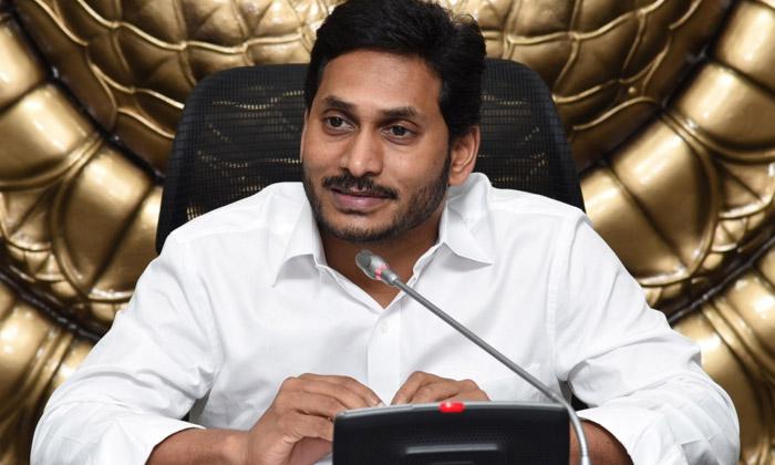Bandi Sanjay Sensational Coments On Jagan-TeluguStop.com
