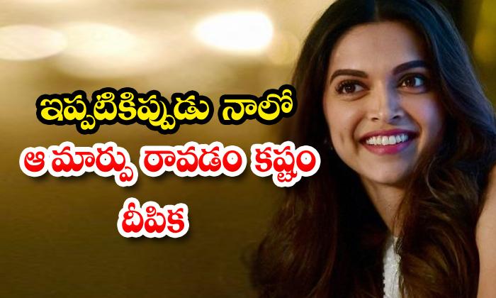 TeluguStop.com - Deepika Says Ranveer Keeps Asking Why She Manages Home Herself