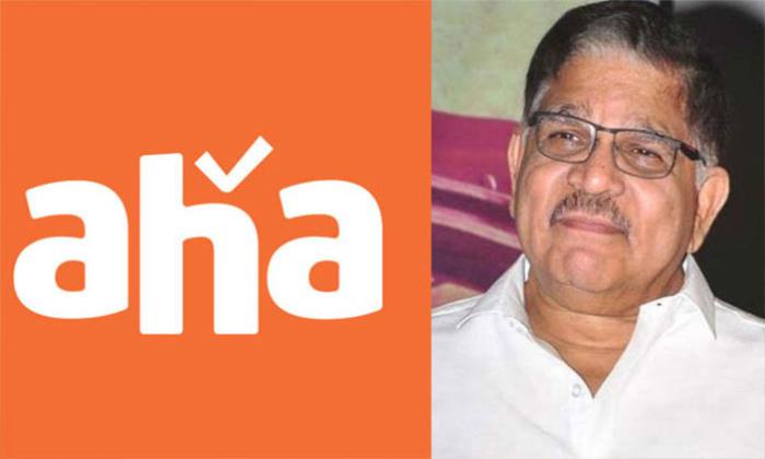 Raviteja Krack Movie Going To Streaming In Aha Ott-అల్లు వారిపై ఆగ్రహంతో ఉన్న క్రాక్ డిస్ట్రిబ్యూటర్స్-Latest News - Telugu-Telugu Tollywood Photo Image-TeluguStop.com