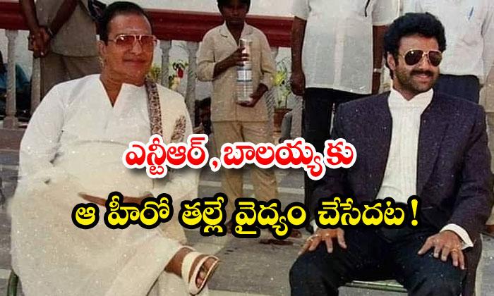 TeluguStop.com - Ntr That Heros Mother Is Healing Balayya