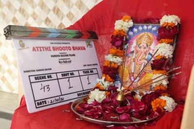 TeluguStop.com - Scam 1992' Star Pratik Gandhi Starts Rom-com Atithi Bhooto Bhava' In Mathura-Cinema/ShowBiz News-Telugu Tollywood Photo Image