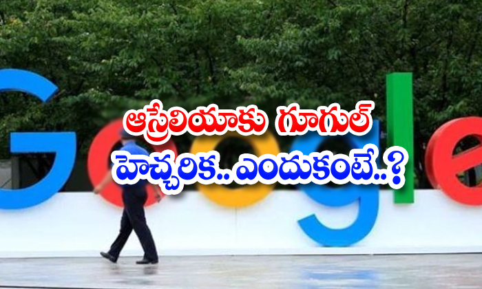 Google Warning To Australia-TeluguStop.com