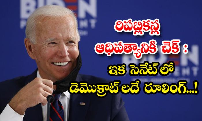 TeluguStop.com - Senate Confirms Biden 1st Cabinet Pick As Democrats Control