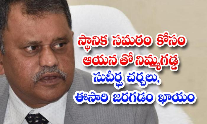 TeluguStop.com - Nimmagadda Ramesh Kumar Meet Governor At Raj Bhavan