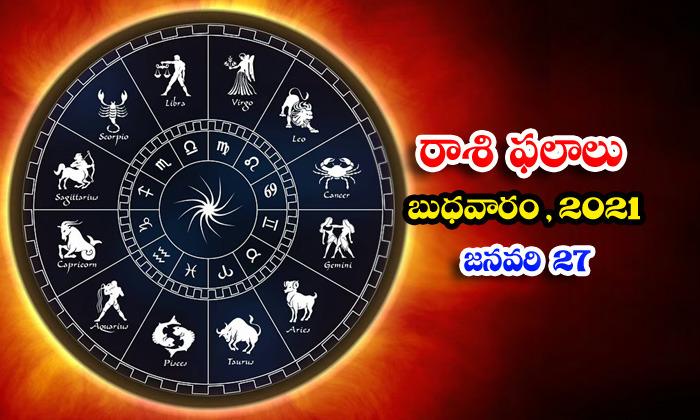 TeluguStop.com - Telugu Daily Astrology Prediction Rasi Phalalu January 27 Wednesday 2021