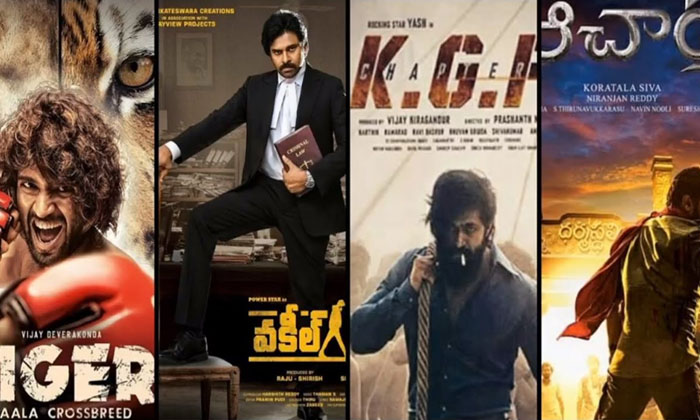 Telugu Films Coming For This Summer In March-ఈసారి మార్చిలో కూడా సందడే సందడి, సమ్మర్ ఎంటర్టైన్మెంట్ డబుల్-Latest News - Telugu-Telugu Tollywood Photo Image-TeluguStop.com