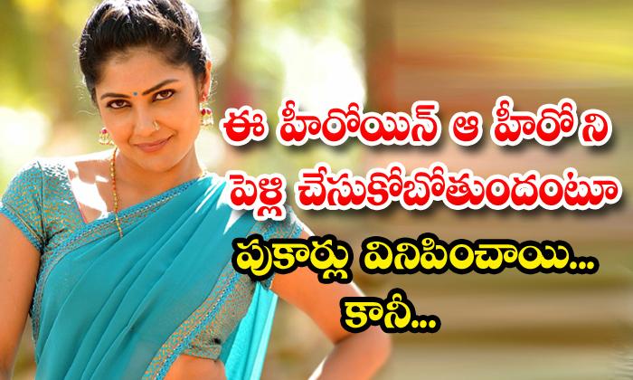 TeluguStop.com - Telugu Heroine Kamalini Mukherjee Love Affair Viral In Social Media