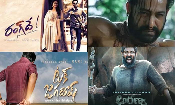 Telugu Akhil, Movies, Naga Chaithanya, Nitin, Prabhas, Summer Releases-Telugu Movie Reviews