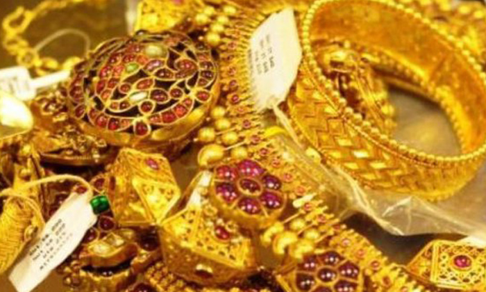 Telugu Andhra Pradesh Breaking News, Ap And Telangana Breaking News, Donald Trump New Office, Janasena Bjp Key Meeting, News Roundup, Telangana Headlines, Today Gold Rate, Top News-Latest News - Telugu