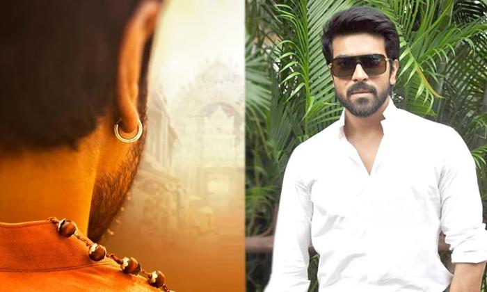 Ram Charan Shoot Complete In Acharya Movie-ఆచార్య లో చరణ్.. మీకు ఈ విషయం తెలుసా-Breaking/Featured News Slide-Telugu Tollywood Photo Image-TeluguStop.com