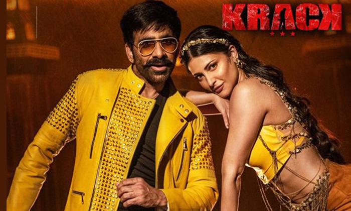 Ravi Teja Krack Movie Collections-TeluguStop.com