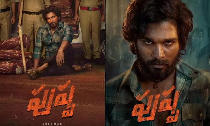 Telugu Allu Arjun, Bunny, Bunny Car, Cinima Shooting, Fans, Pushpa Shooting, Tribesmen, Who Stopped-Latest News - Telugu