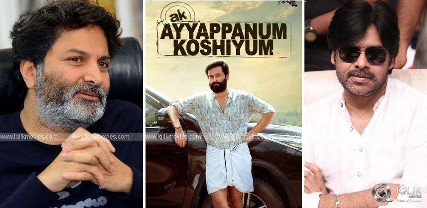Trivikram Srinivas Will Be Sharing His Expertise In Ayyappanum Koshiyum Telugu Remake.-TeluguStop.com