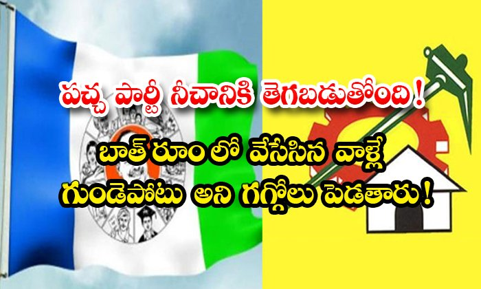 TeluguStop.com - Vijay Sai Reddy And Budda Venkanna Between Twitter War