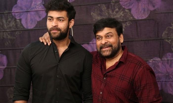 TeluguStop.com - ఈ ఫొటోలో మెగాస్టార్ తో పాటూ కనిపిస్తున్న బుడ్డోడు ఎవరో గుర్తు పట్టారా..-Latest News - Telugu-Telugu Tollywood Photo Image