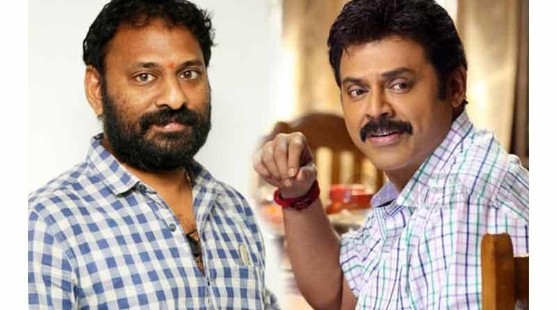 Venkatesh Is Not Happy With Naarappa Movie Director Srikanth Addala-TeluguStop.com