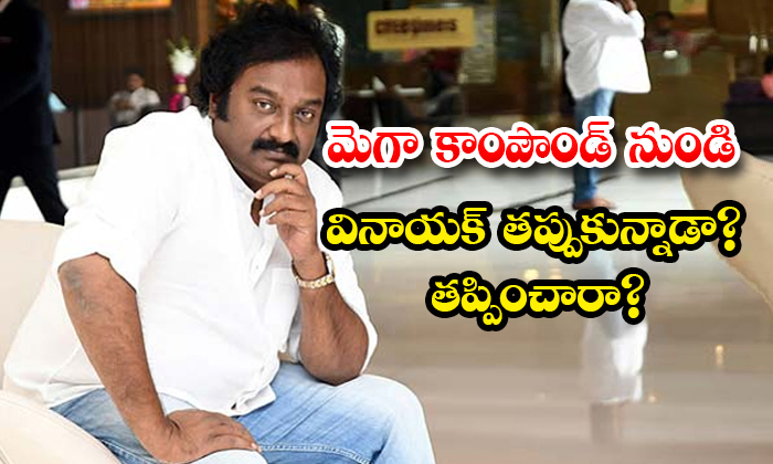 Why Vv Vinayak Out From Chiranjeevi Lucifer Movie Remake-TeluguStop.com