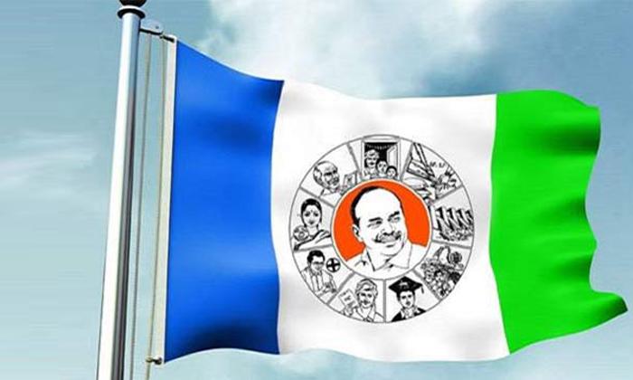 TeluguStop.com - ఓడితేనే మారుతారు వైసీపీ ఓటమి కోరుకుంటున్న కార్యకర్తలు -Political-Telugu Tollywood Photo Image