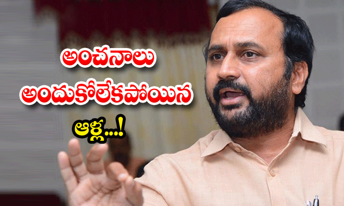 TeluguStop.com - Reason Behind Alla Rama Krishna Could Not Receive The Expectations
