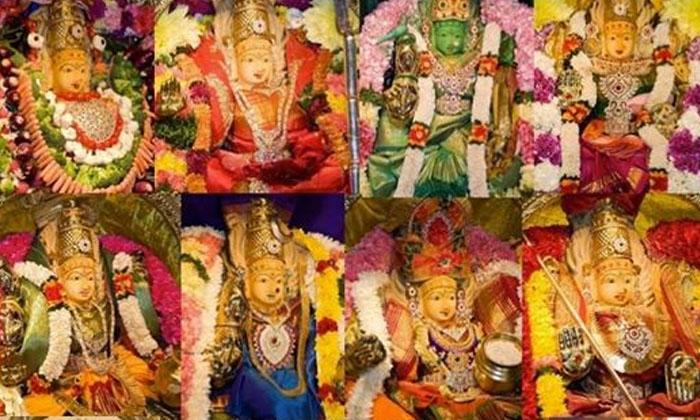 Eighteen Shakti Peetas Names And Places In Telugu-అష్టాదశ శక్తి పీఠాలు వెలిసిన ప్రదేశాలు ఎక్కడో తెలుసుకుందాం..-Latest News - Telugu-Telugu Tollywood Photo Image-TeluguStop.com