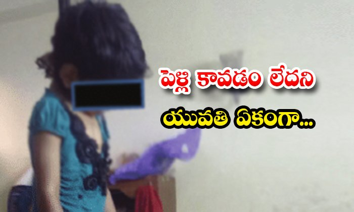 TeluguStop.com - 22 Years Young Girl Commits Suicide In Hyderabad