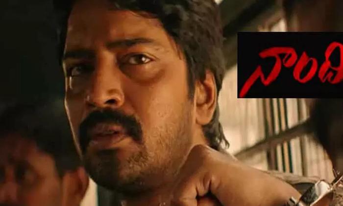 Allari Naresh Movie Naandhi Collections In Two Weeks-పదేళ్ల తర్వాత అల్లరి నరేష్ ఆ ఘనత దక్కించుకున్నాడు-Latest News - Telugu-Telugu Tollywood Photo Image-TeluguStop.com
