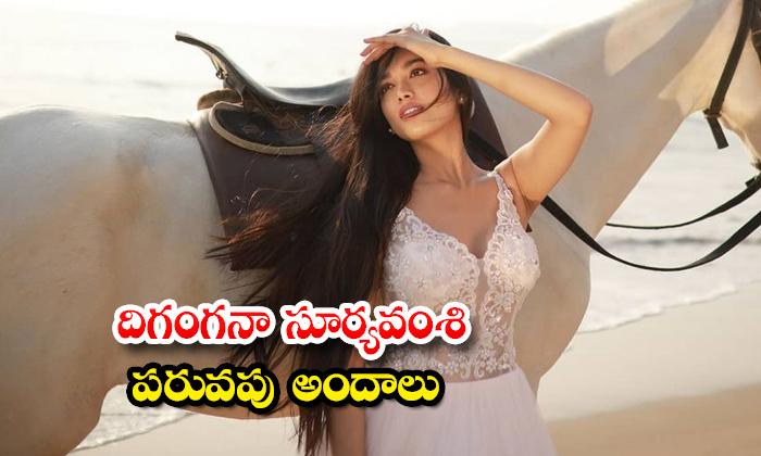Actress Digangana Suryavanshi Glamorous pics-దిగంగనా సూర్యవంశి పరువపు అందాలు
