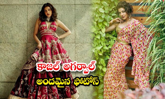 Actress Kajal Aggarwal hot viral images-కాజల్ అగర్వాల్ అందమైన ఫొటోస్