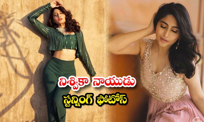 Actress Nishvika Naidu Latest Revising images-నిశ్వికా నాయుడు స్టన్నింగ్ ఫొటోస్
