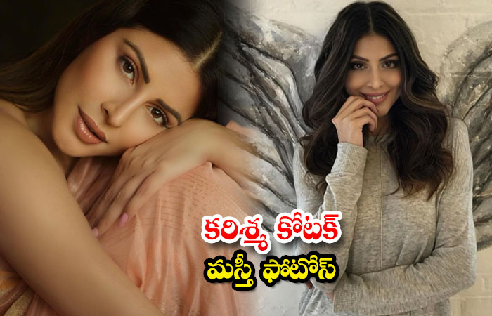 Actress karishma kotak Hot beauteful images-కరిశ్మ కోటక్ మస్తీ ఫొటోస్