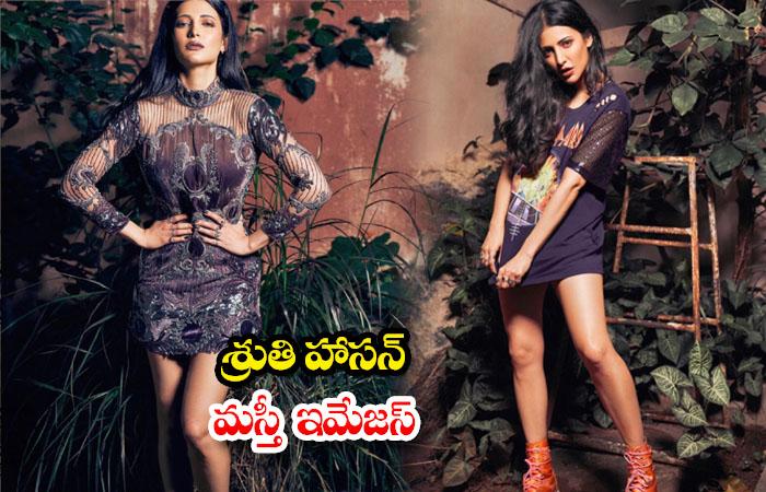 Actress shruti haasan latest glamorous Images-శ్రుతి హాసన్ మస్తీ ఇమేజెస్