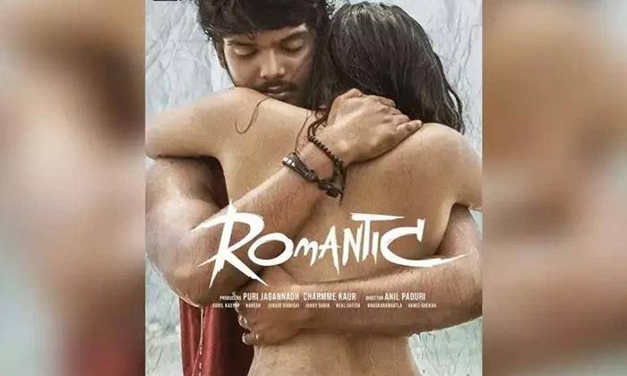 Puri Jagannadh Son's 'Romantic' Release Date Tomorrow-Latest News English-Telugu Tollywood Photo Image-TeluguStop.com