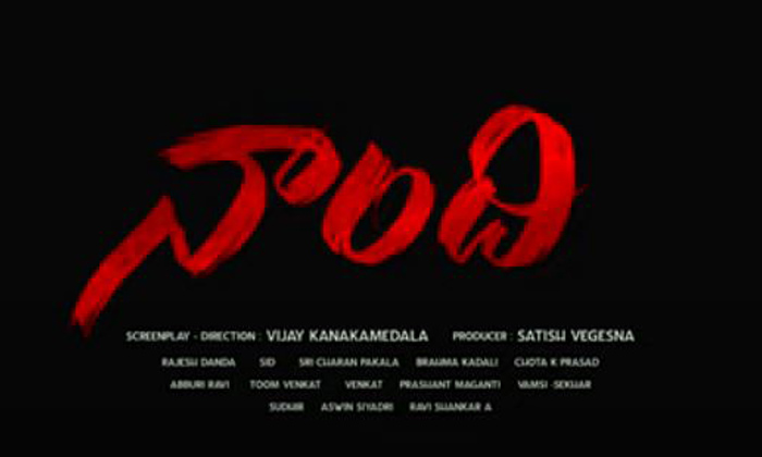 Naandi Movie Remake Digital Rights Details-నాంది రీమేక్, డిజిటల్ హక్కులు అన్ని కోట్లా..-Latest News - Telugu-Telugu Tollywood Photo Image-TeluguStop.com