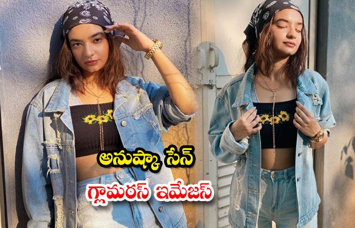 Bollywood Glamorous Actress Anushka Sen Gorgeous pics-అనుష్కా సేన్ గ్లామరస్ ఇమేజస్