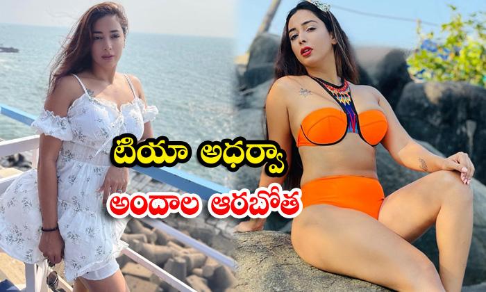 Bollywood hot model tia atharwaa mind blowing images-టియా అధర్వా అందాల ఆరబోత