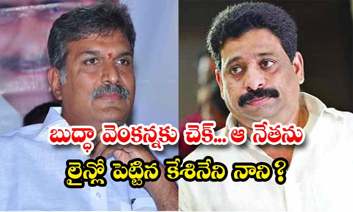 TeluguStop.com - Check For Buddha Venkanna Keshineni Nani Put Jaleel Khan In Line