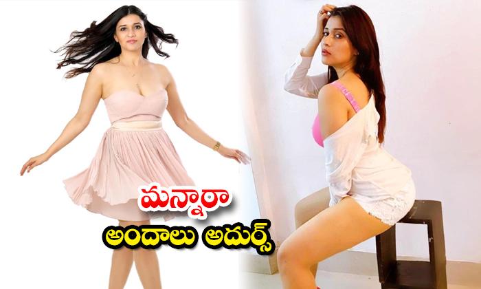 Glamorous Actress Mannara Stunning images-మన్నారా అందాలు అదుర్స్