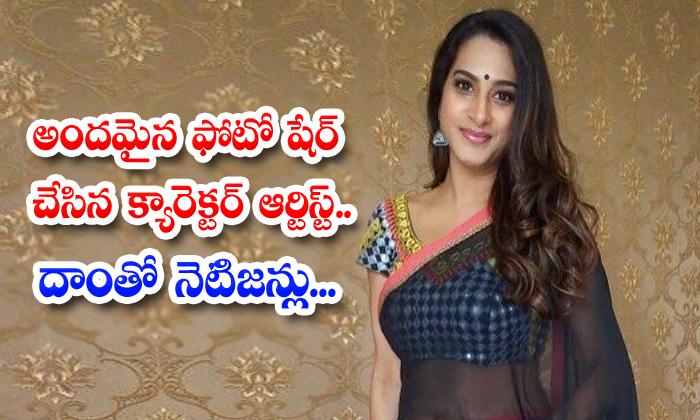 TeluguStop.com - Telugu Character Artist Surekha Vani Looking So Beautiful Glamorous Attire