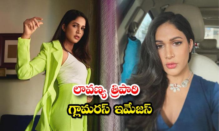 Glamorous Telugu Heroine Lavanya Tripathi images-లావణ్య త్రిపాఠి గ్లామరస్ ఇమేజస్