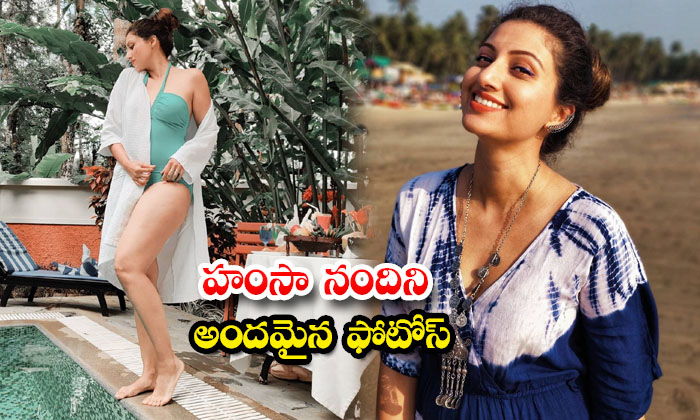 Glamorous actress Hamsa Nandini trendy images-హంసా నందిని అందమైన ఫొటోస్