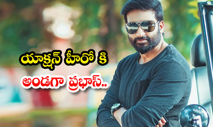 TeluguStop.com - Telugu Action Hero Gopichand Got Chance In Uv Creations Movie
