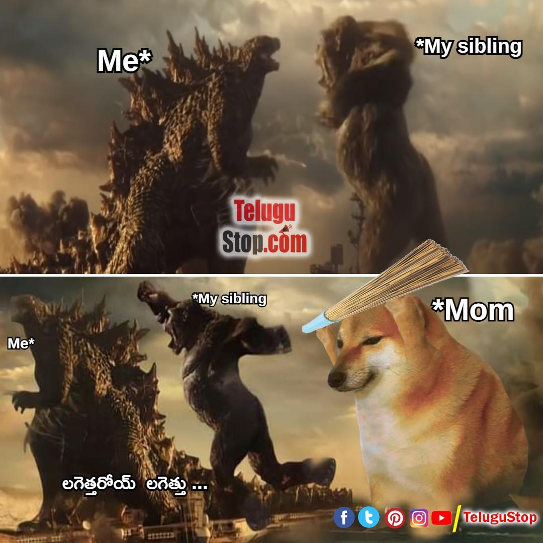 Telugu How Many Of You Experienced This Situation, Mars Meediki Land Ayina Nasa Maro Rover (perseverance), Meeku Arthamavuthunda, Tag Your B Tech Friends, Tag Your Single Friend, Wife And Husband Memes, ఎగ్జామ్స్ లో ఆప్షన్స్ అన్ని ఒకేలా అనిపిస్తాయి-Telugu Memes/Trolls/Satires/Sarcastic