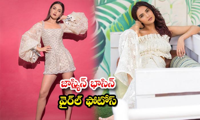 Indian model Jasmin Bhasin romantic clicks- జాస్మిన్ భాసిన్ వైరల్ ఫొటోస్