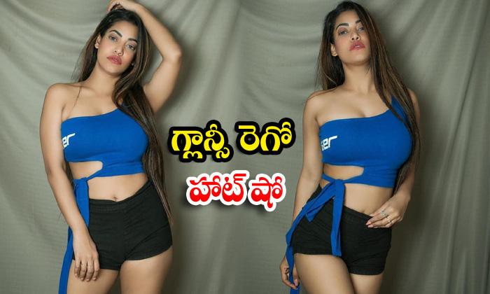 Indian model glancy rego trendy photoshoot-గ్లాన్సీ రెగో హాట్ షో