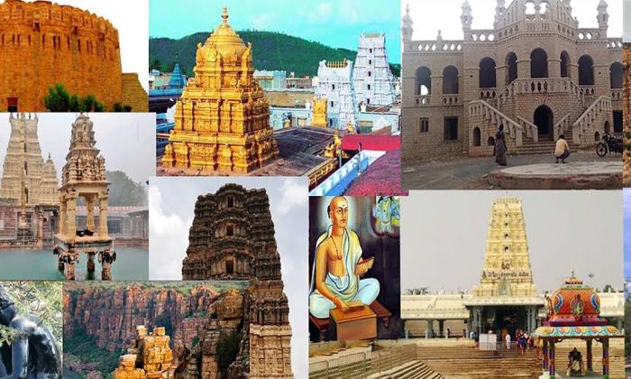Unknown Facts Rayalaseema History-TeluguStop.com