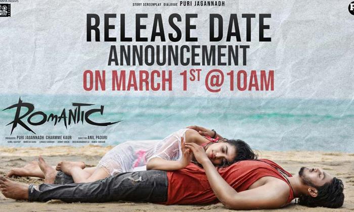 Puri Jagannadh Son's 'romantic' Release Date Tomorrow-TeluguStop.com