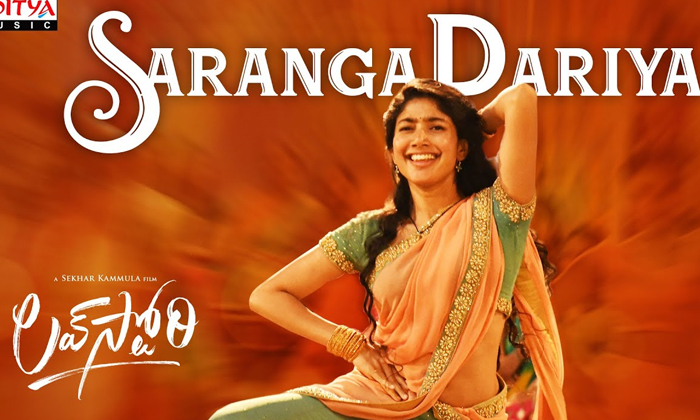 Samantha Releases Sai Palli's Mesmerizing Dance Moves In Saranga Dariya'-Latest News English-Telugu Tollywood Photo Image-TeluguStop.com