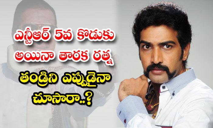 Details About Ntr 5th Son Unknown Details-TeluguStop.com