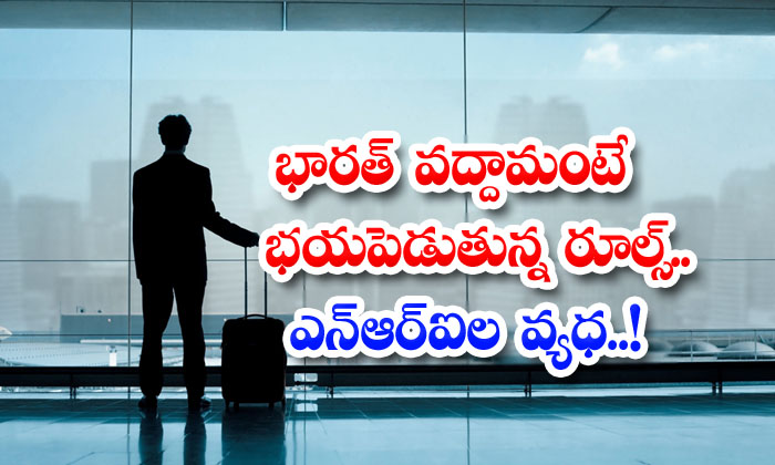 TeluguStop.com - New Air Travel Guidelines Causes Expats To Rethink Living Abroad
