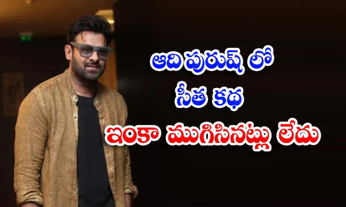 No Clarification On Adipurush Heroine-TeluguStop.com